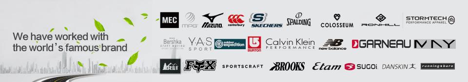 我们合作过的众多知名品牌