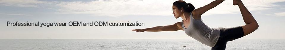 专业的瑜伽服OEM定制