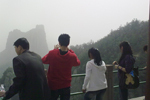 Travel of Pujiang XianHua mountain